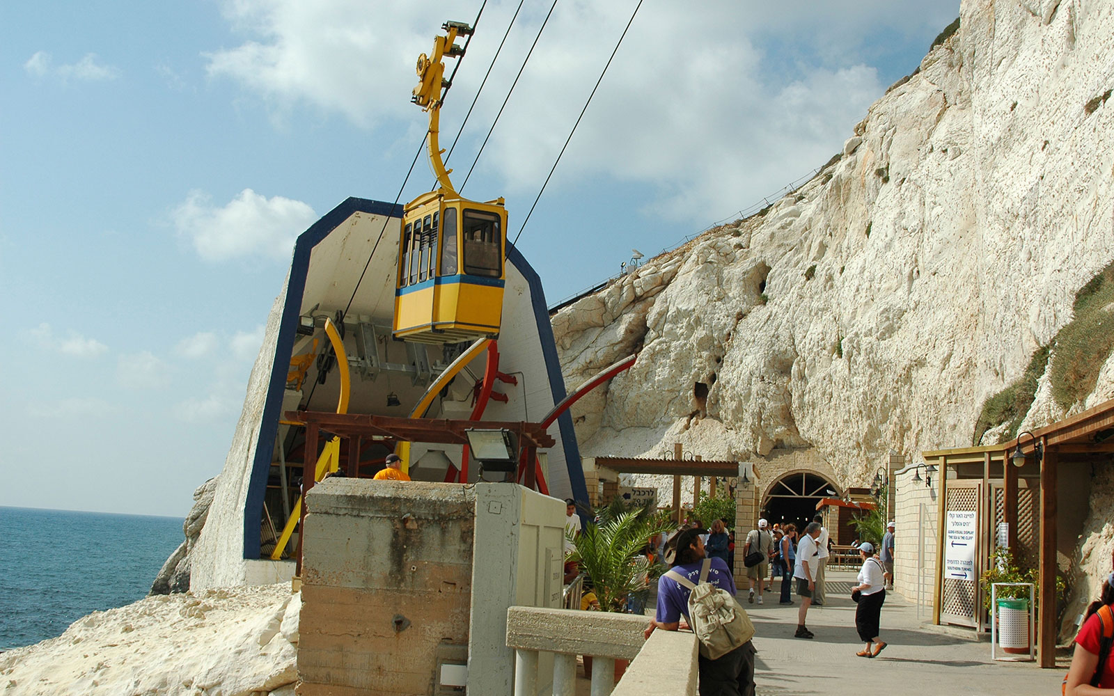 World's Coolest Tram Rides: Rosh HaNikra Cable Car, Western Galilee, Israel