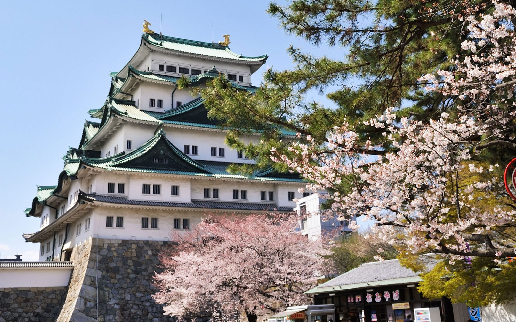 World's Most-Visited Castles: No. 15 Nagoya Castle, Japan