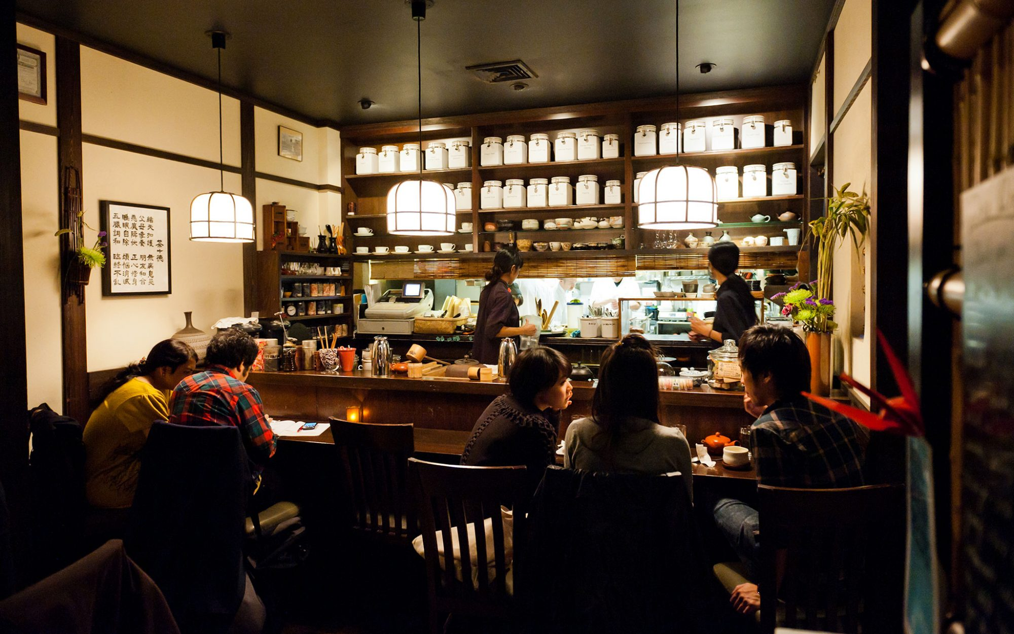 America's Best Tearooms: Cha-An, NYC