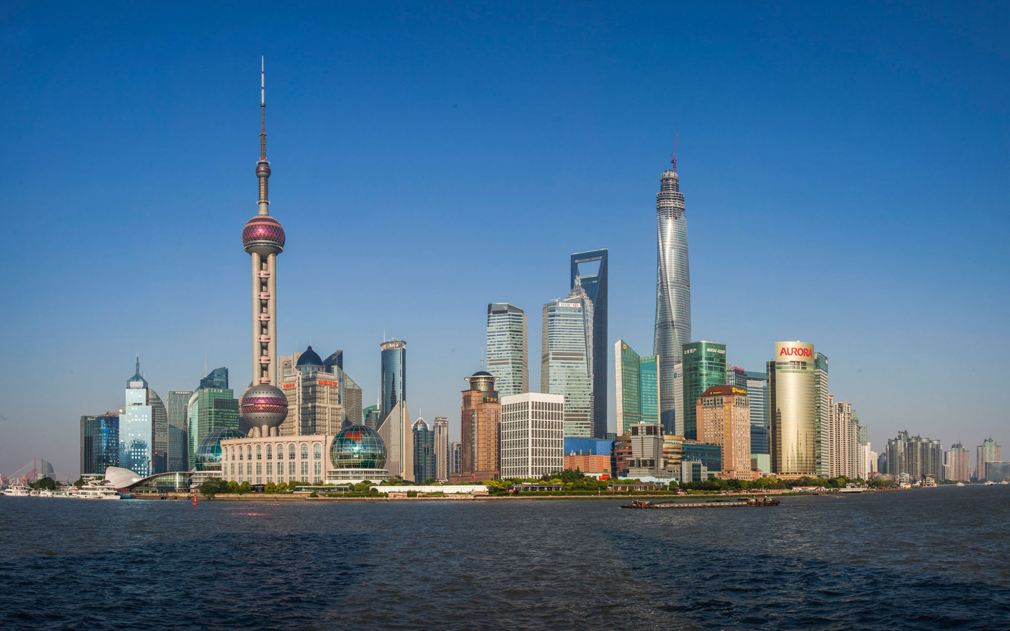 World's Coolest New Tourist Attractions 2015: Shanghai Tower