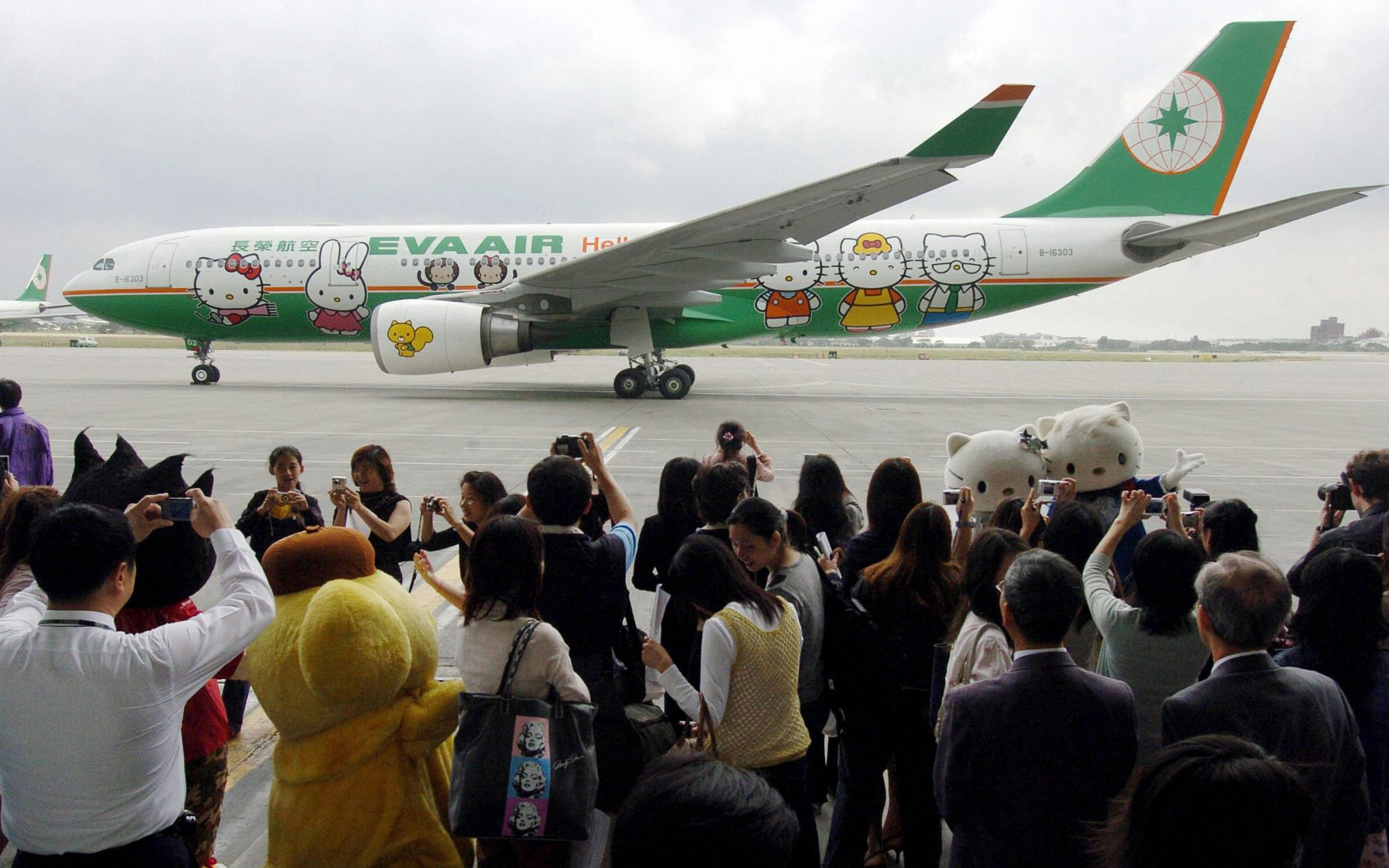 HELLOKITTY0615-airplane.jpg