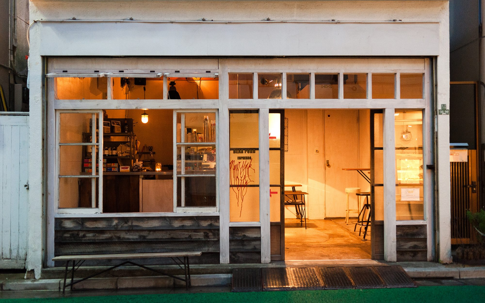 Eight Can't-Miss Dishes in Tokyo: Espresso at Bear Pond