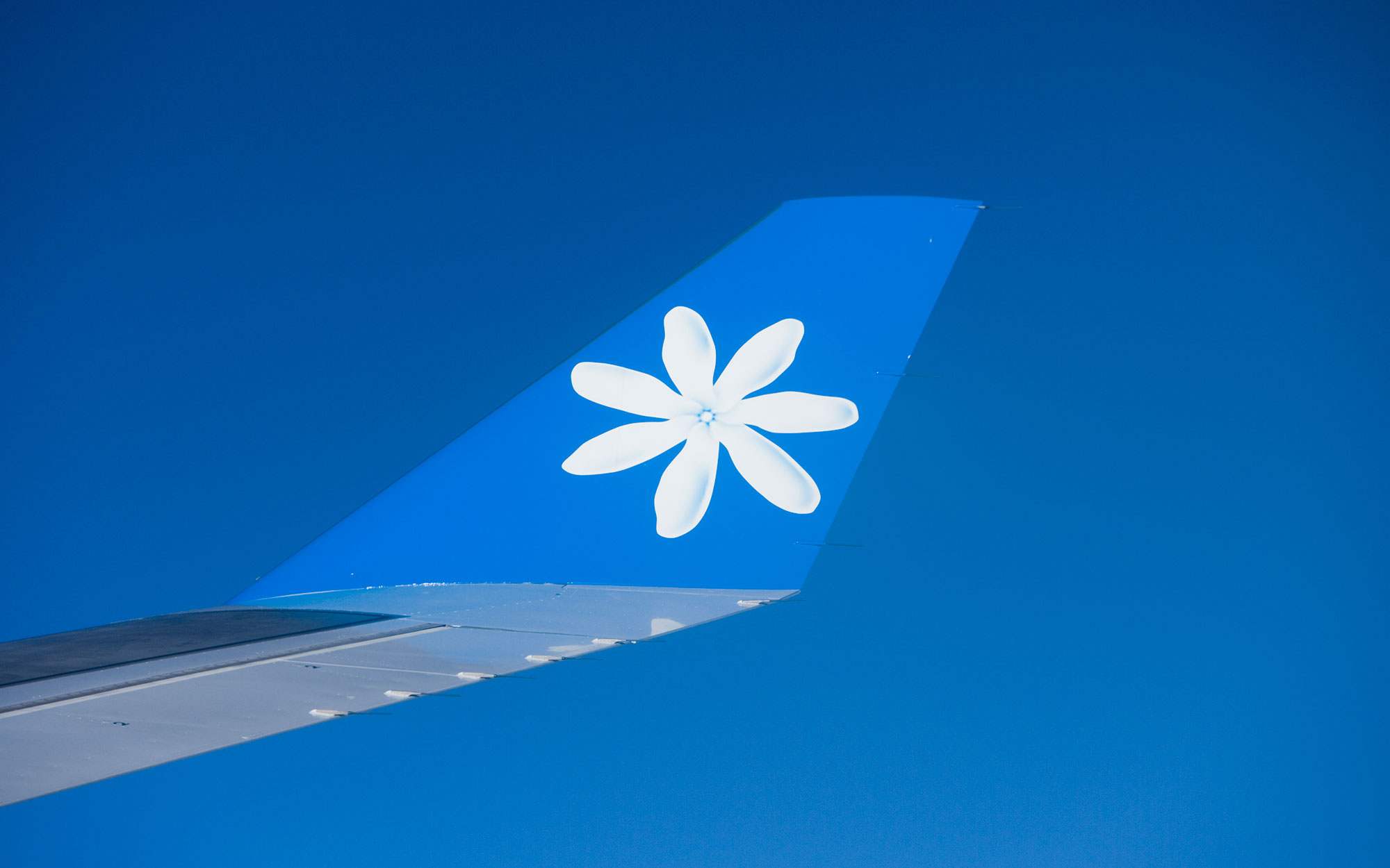 World's Best Airlines for Customer Service: Air Tahiti Nui, International