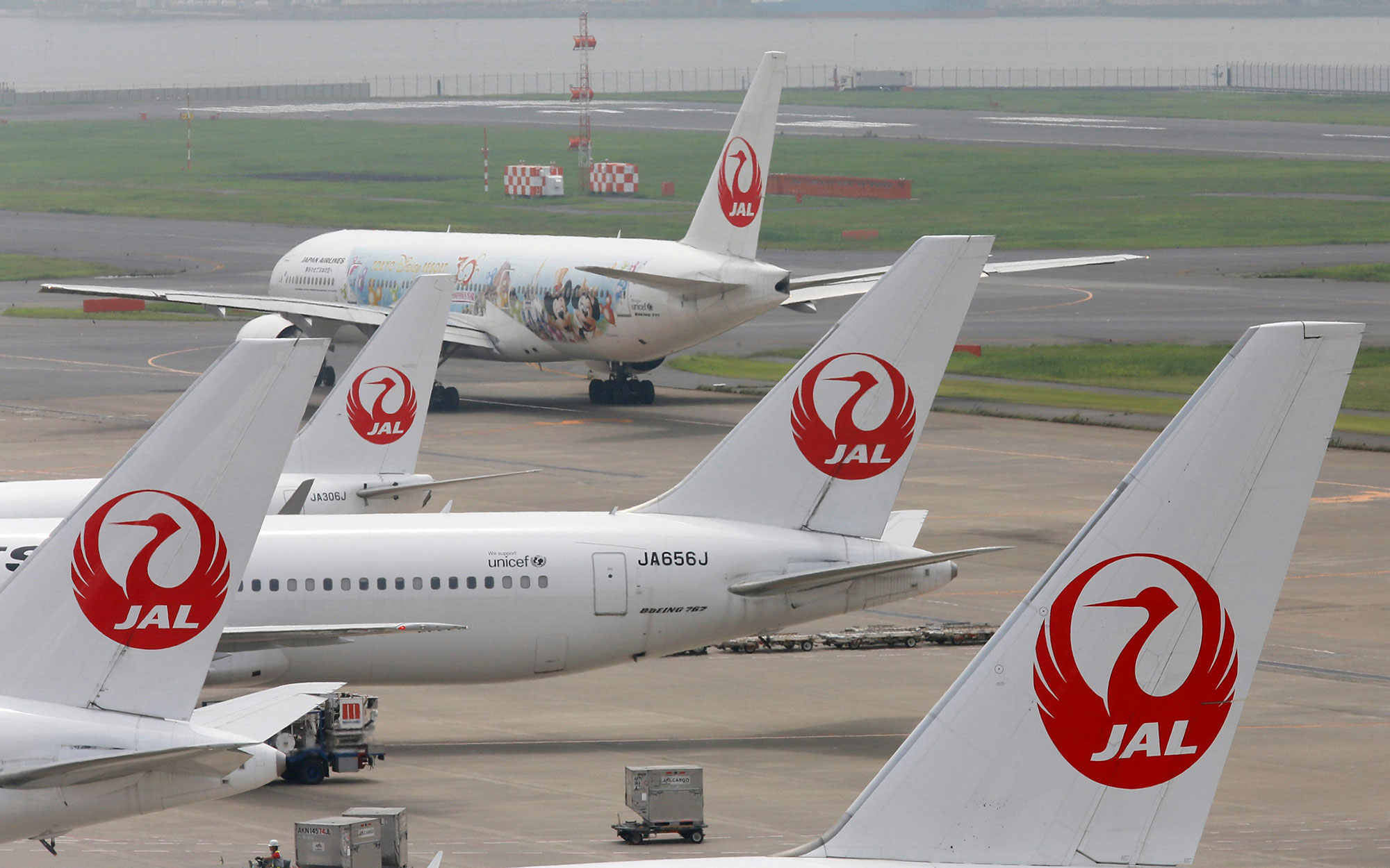 World's Best Airlines for Customer Service: Japan Airlines, International