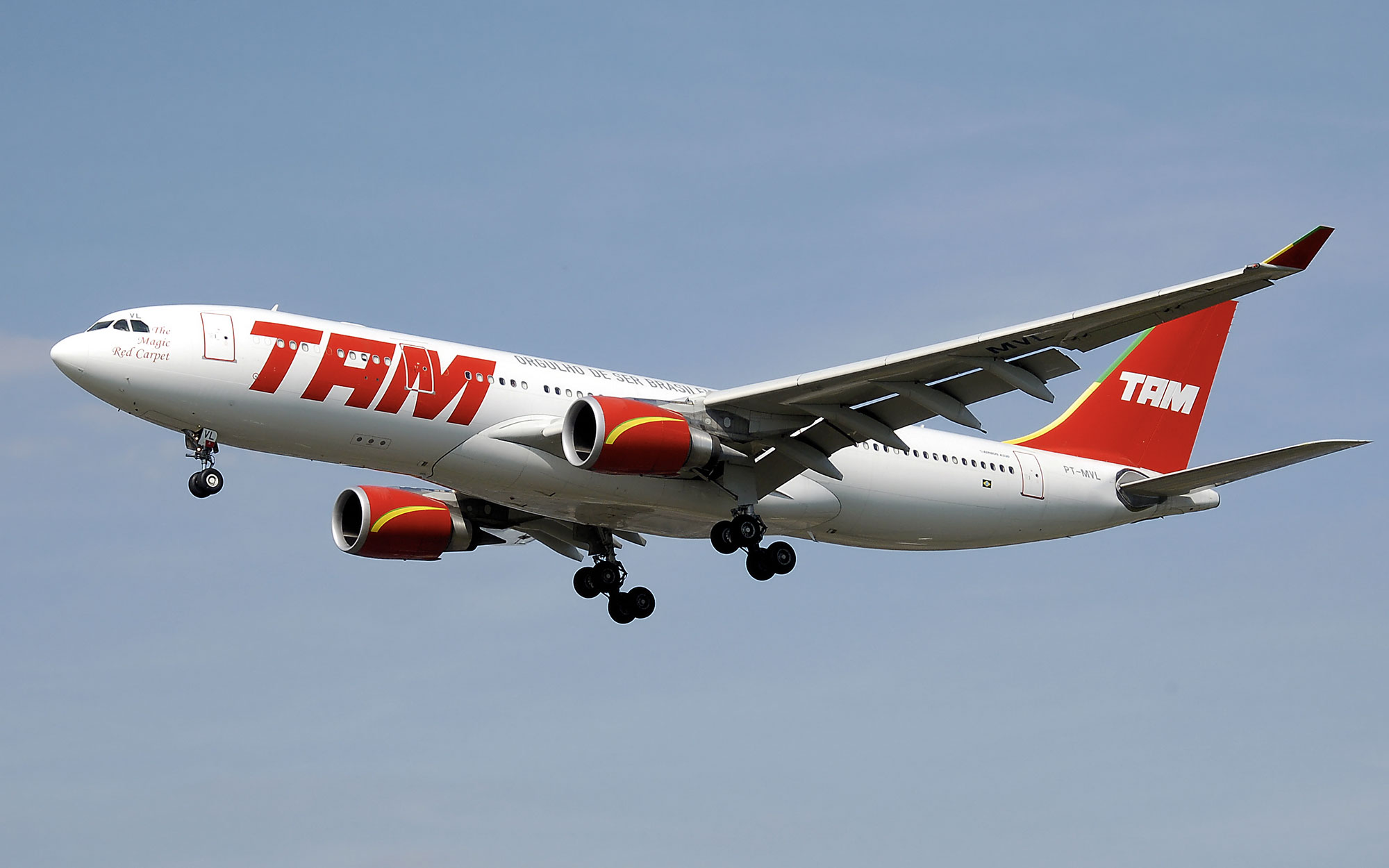 World's Worst Airlines for In-Flight Service: 19. TAM, International