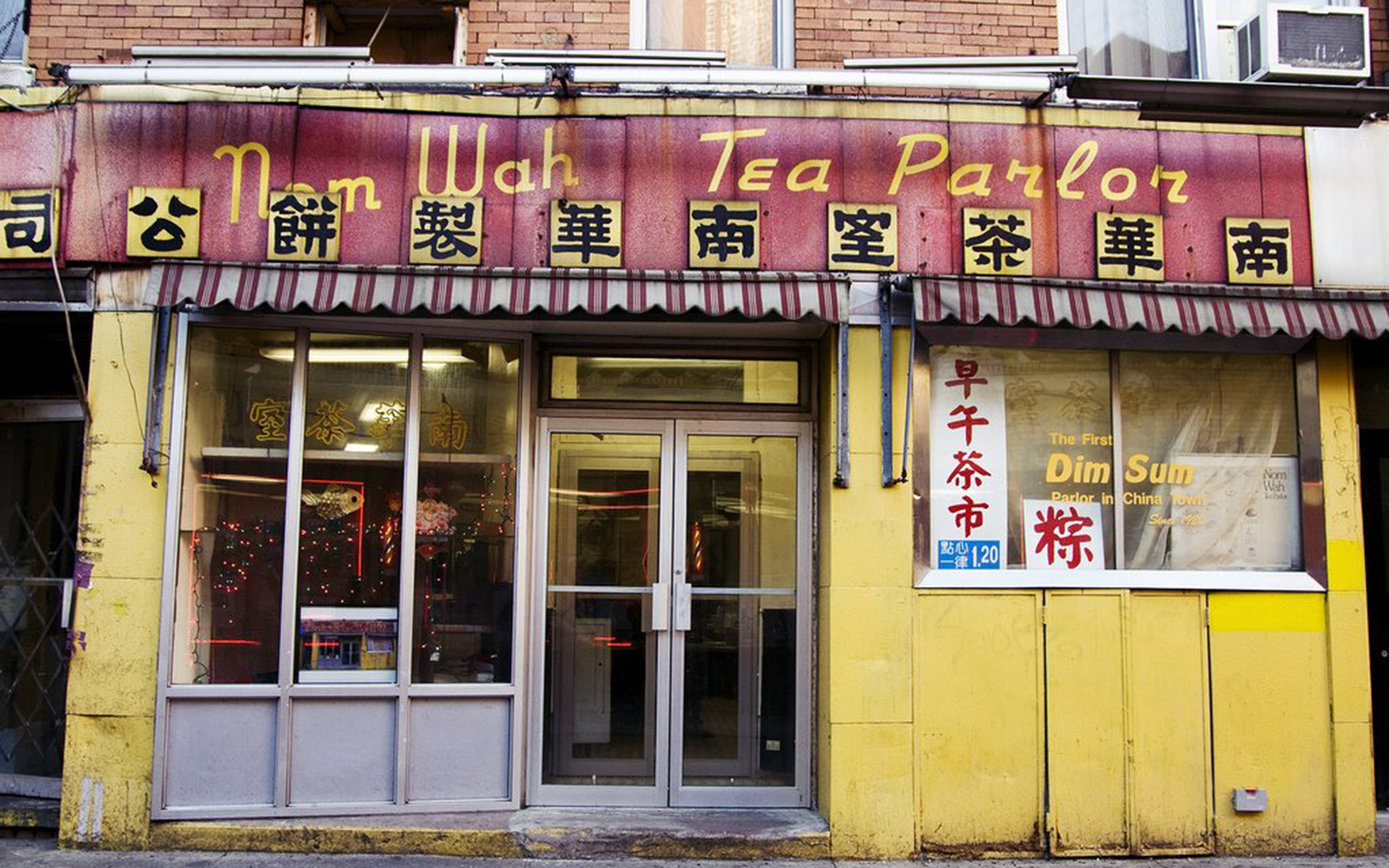 New York City's Best Chinese Restaurants: Nom Wah Tea Parlor