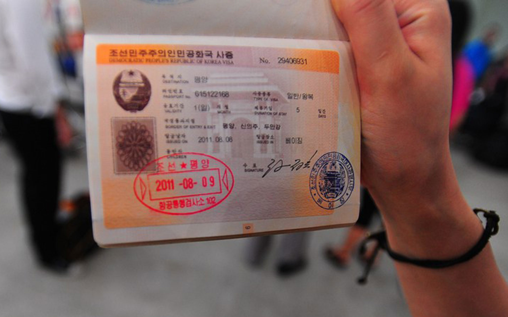 10 Coolest Passport Stamps in the World: North Korea