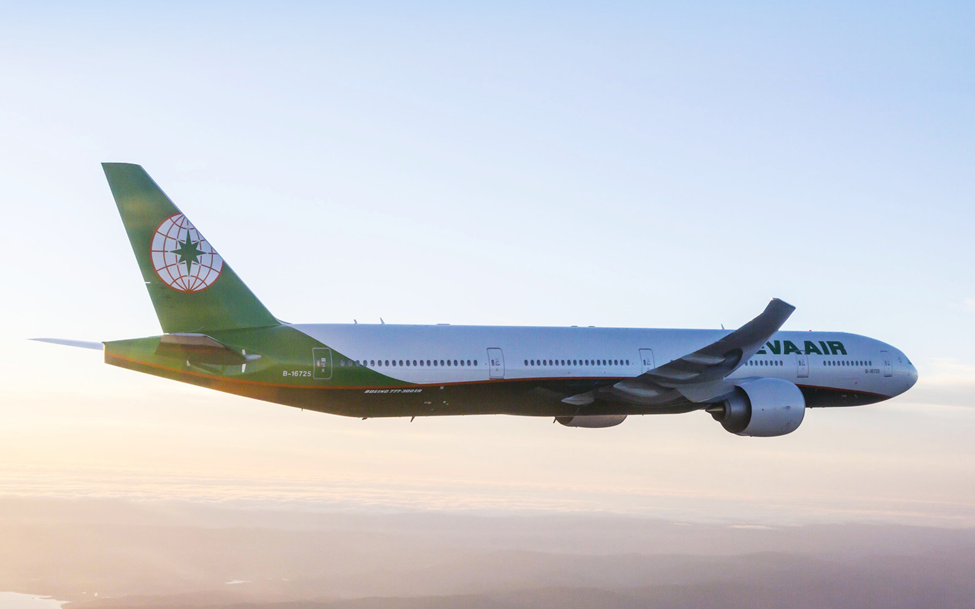 No. 8: EVA Air