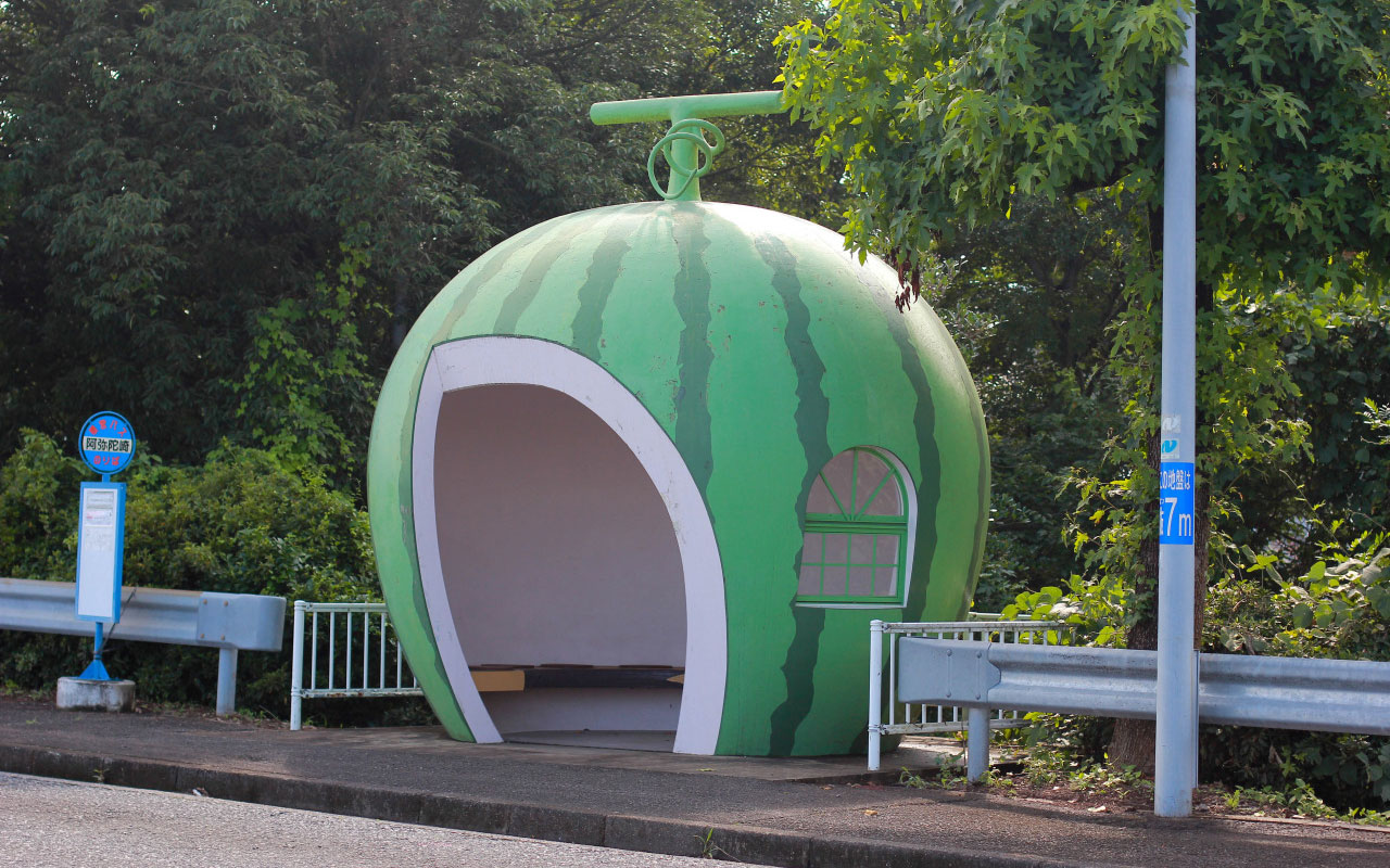 Fruit Shaped Bus Stops
