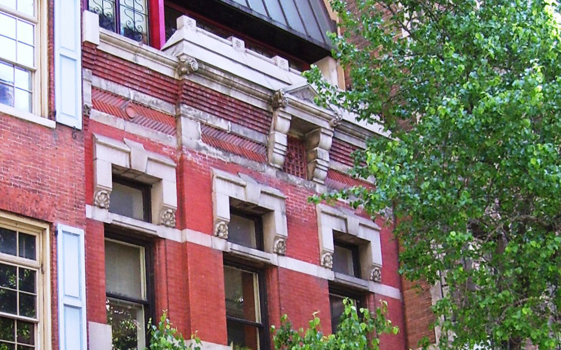 Writers house, 21-23 West 26th Street, New York City