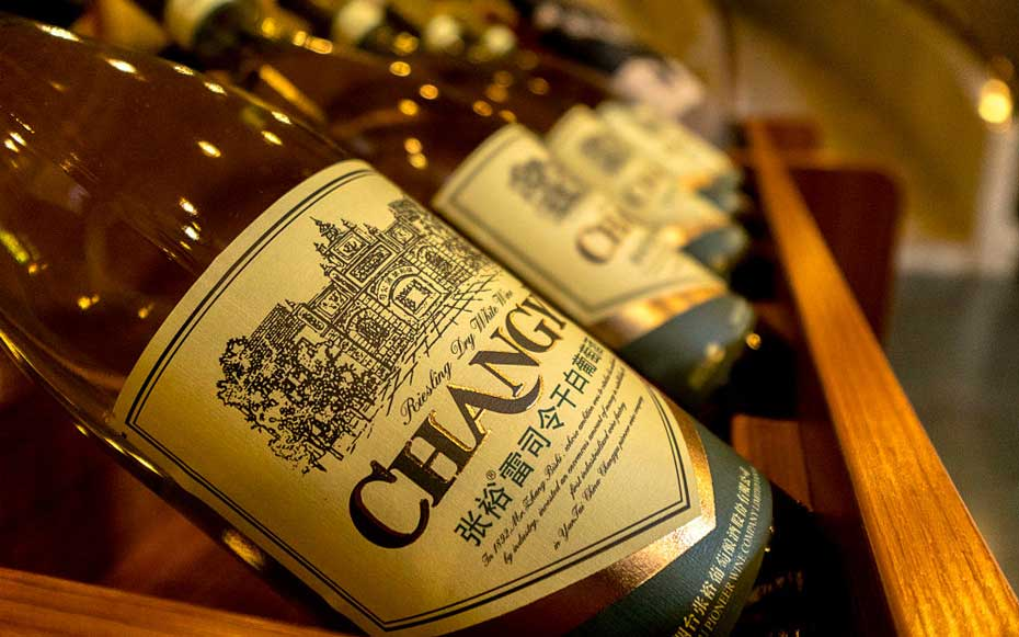Changyu Pioneer Wine, started in 1892, is China's oldest and largest winery and now among the ten largest wine companies in the world.