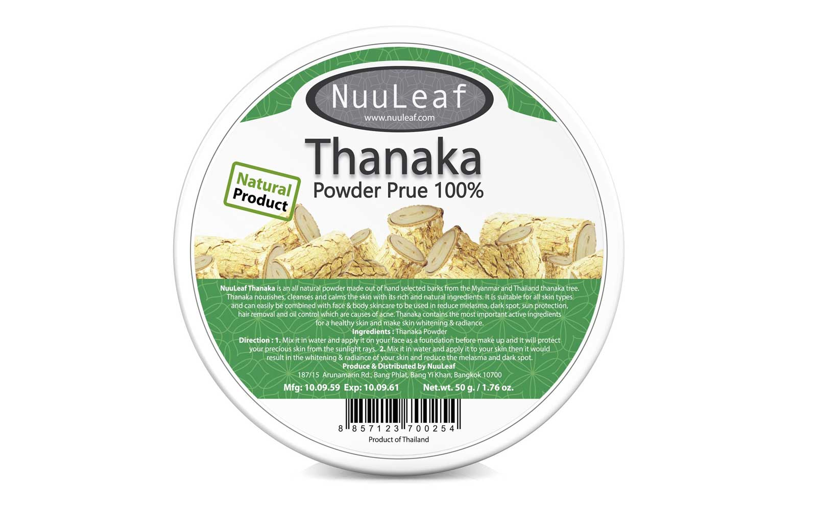 Pure Thanaka Powder