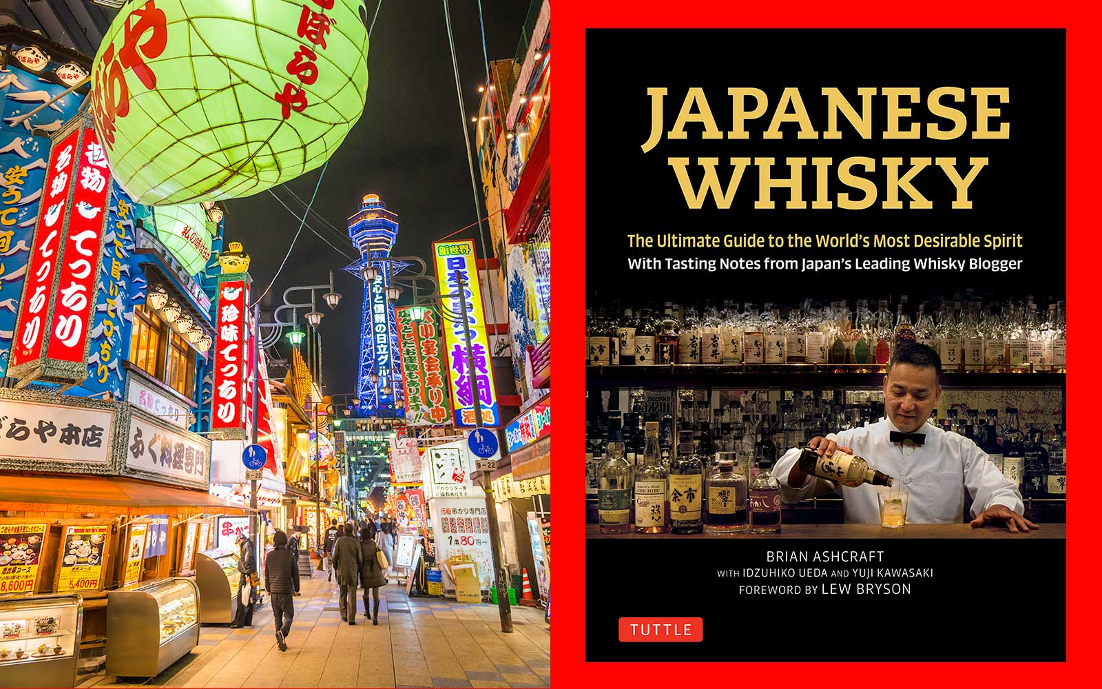 Nightlife in Osaka, Japan and the book Japanese Whisky