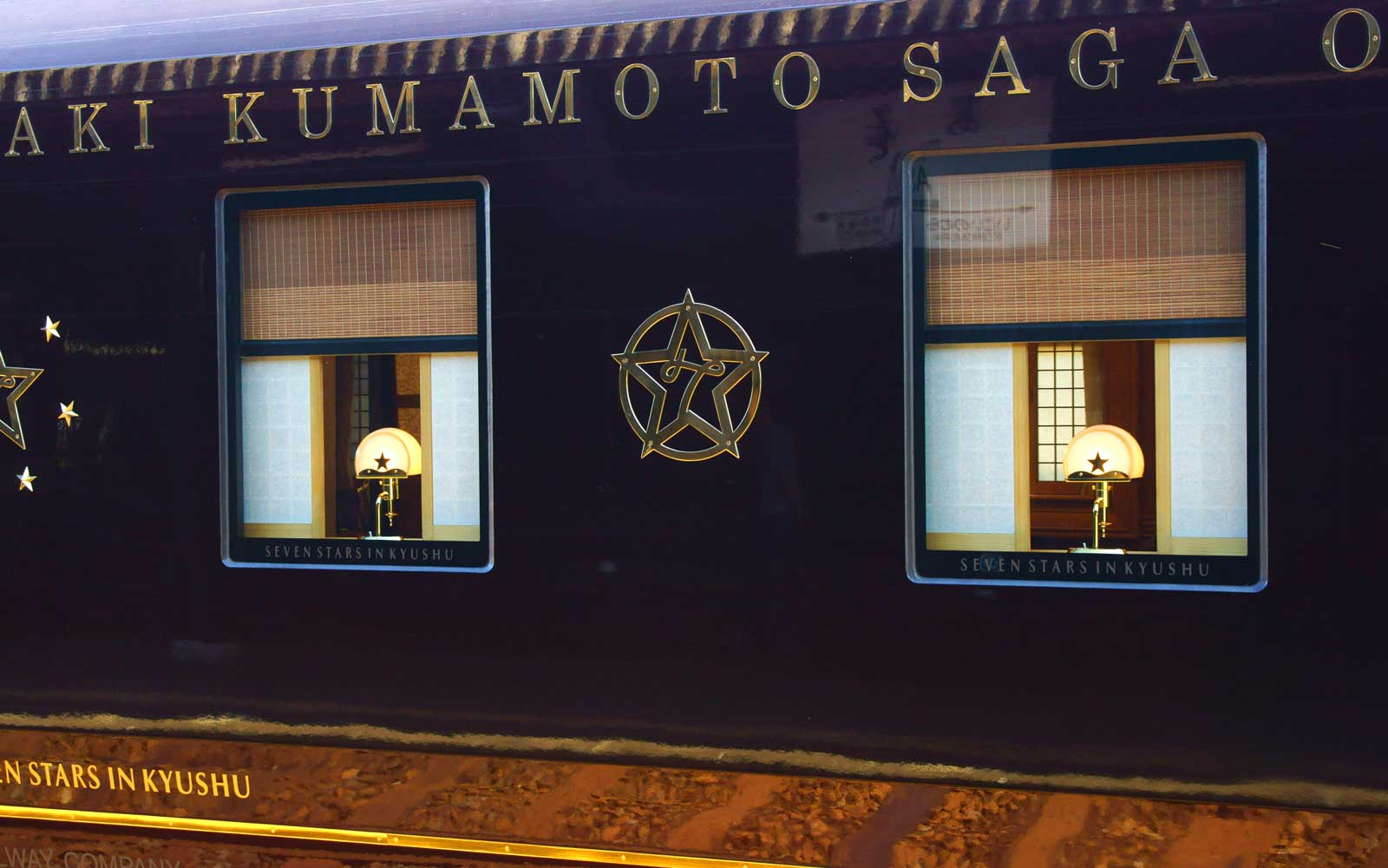 Seven Stars in Kyushu cruising train