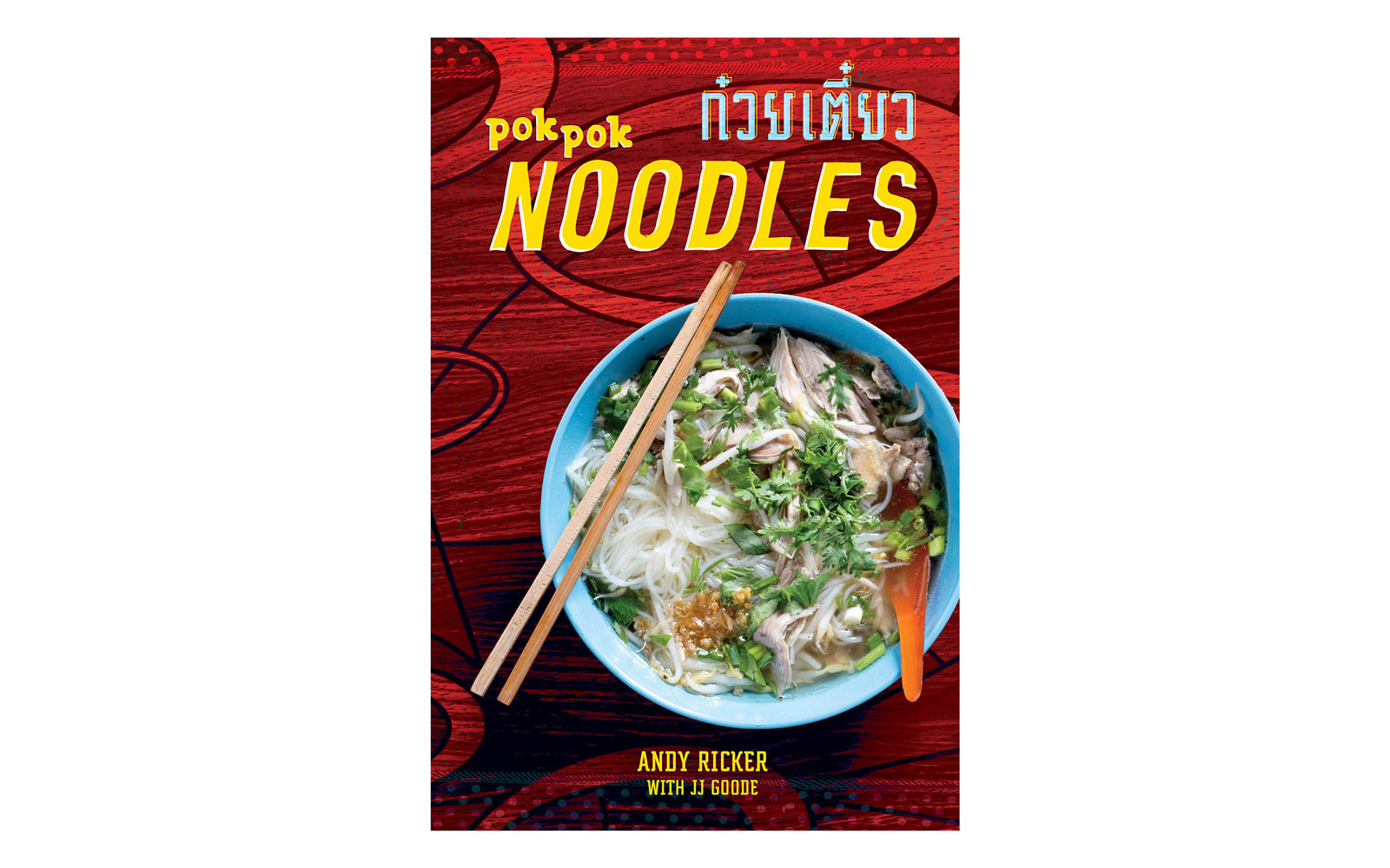 Pok Pok Noodles cookbook