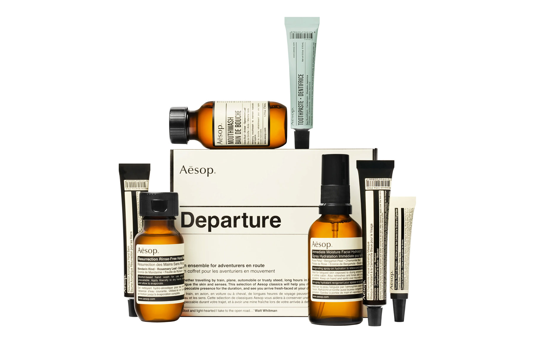Aesop various toiletries kit