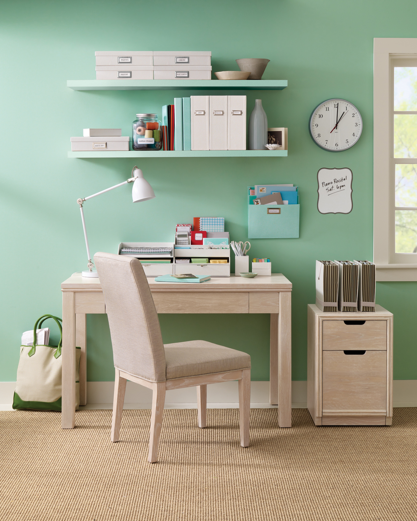 Avery MS Home Office