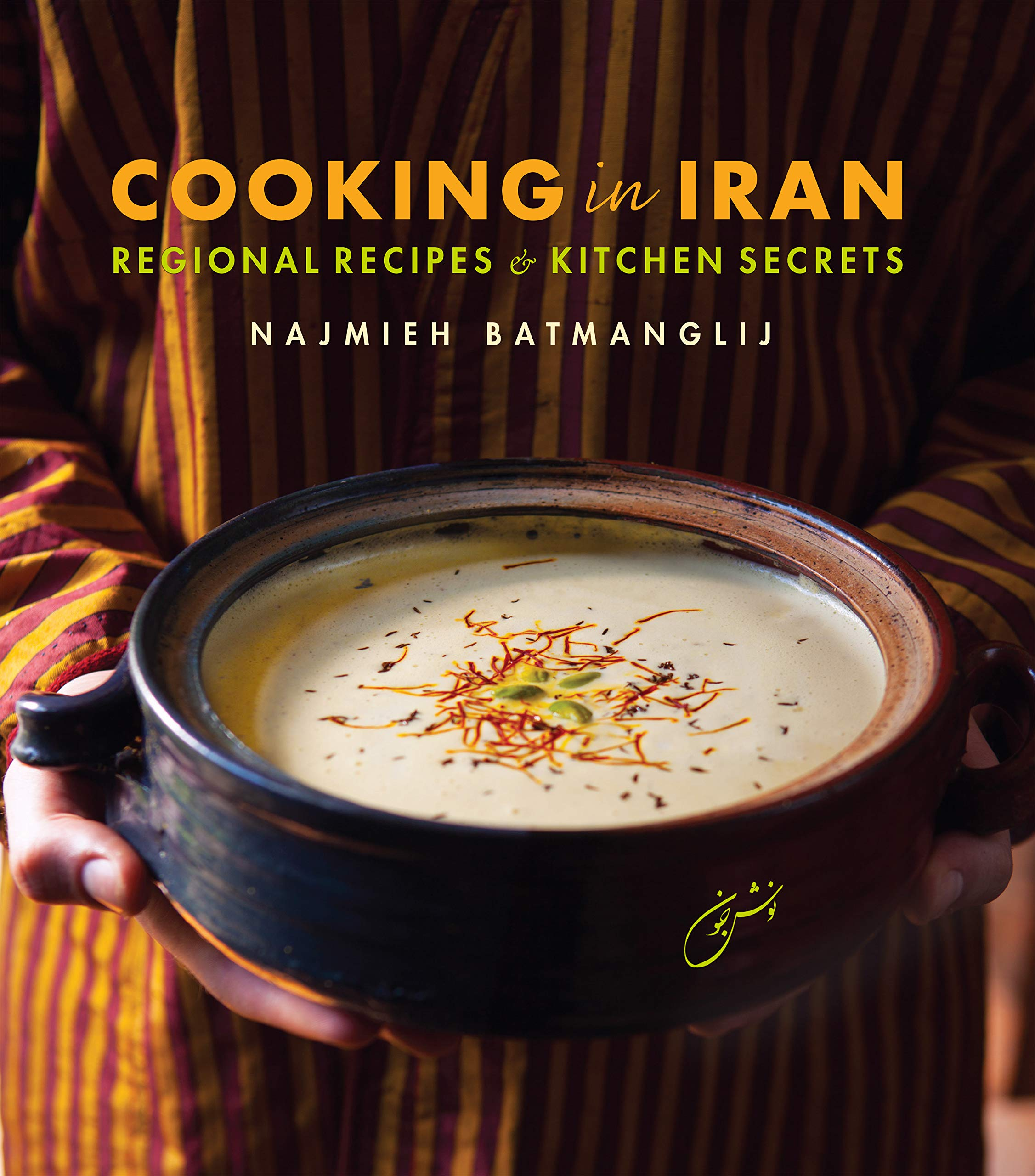 iran cookbook cover