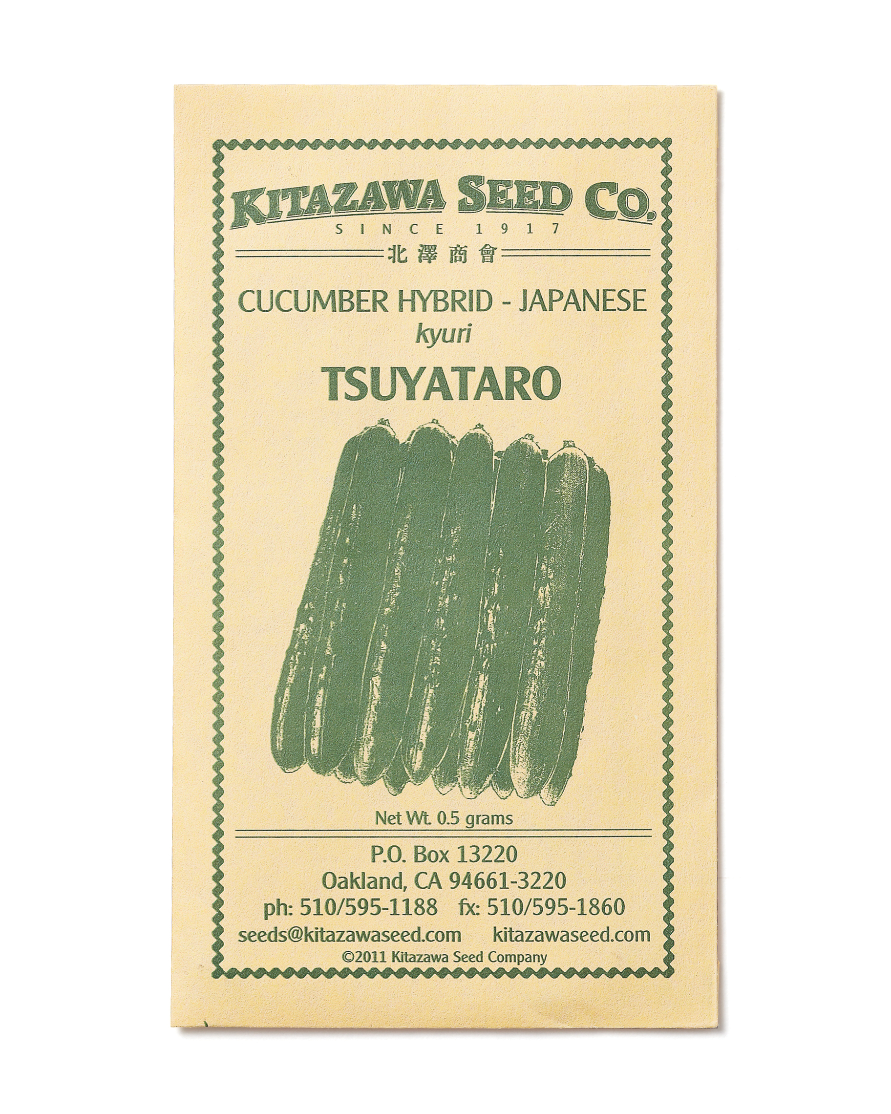 For Edibles: Kitazawa Seed Company