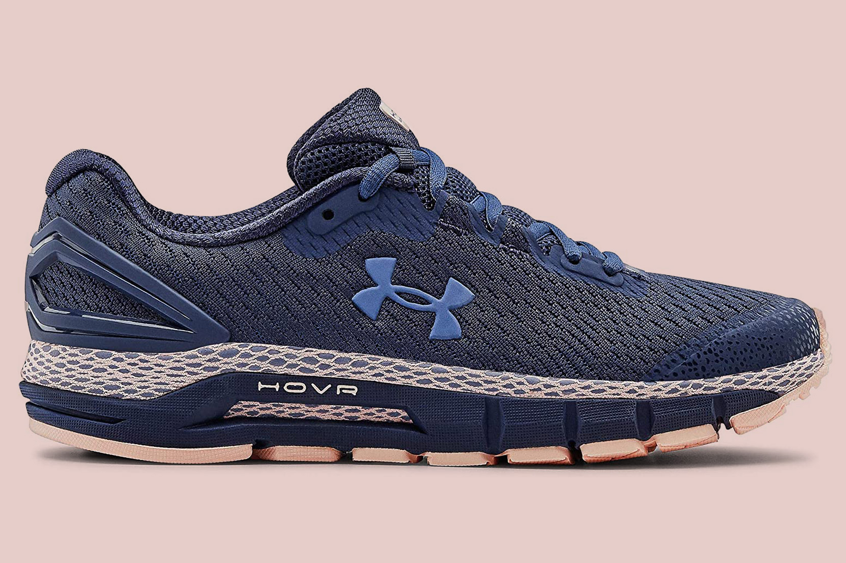 under armour hovr guadrian 2 running shoe