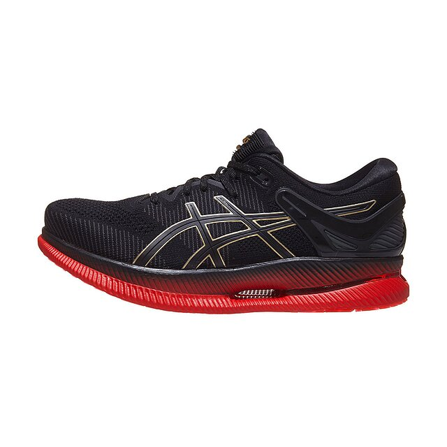 on sale b9545 49480 The Best Long-Distance Running Shoes for Women | Shape