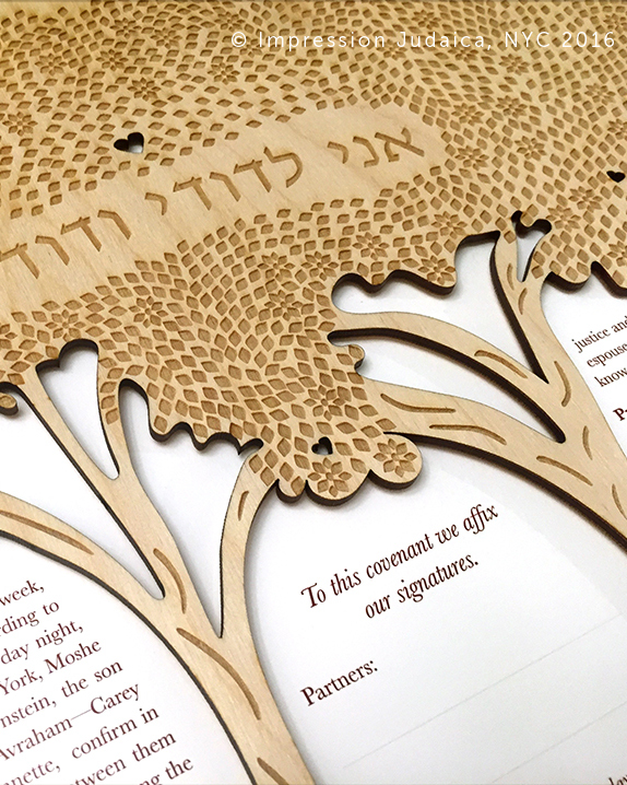 Impression Judaica ketubah