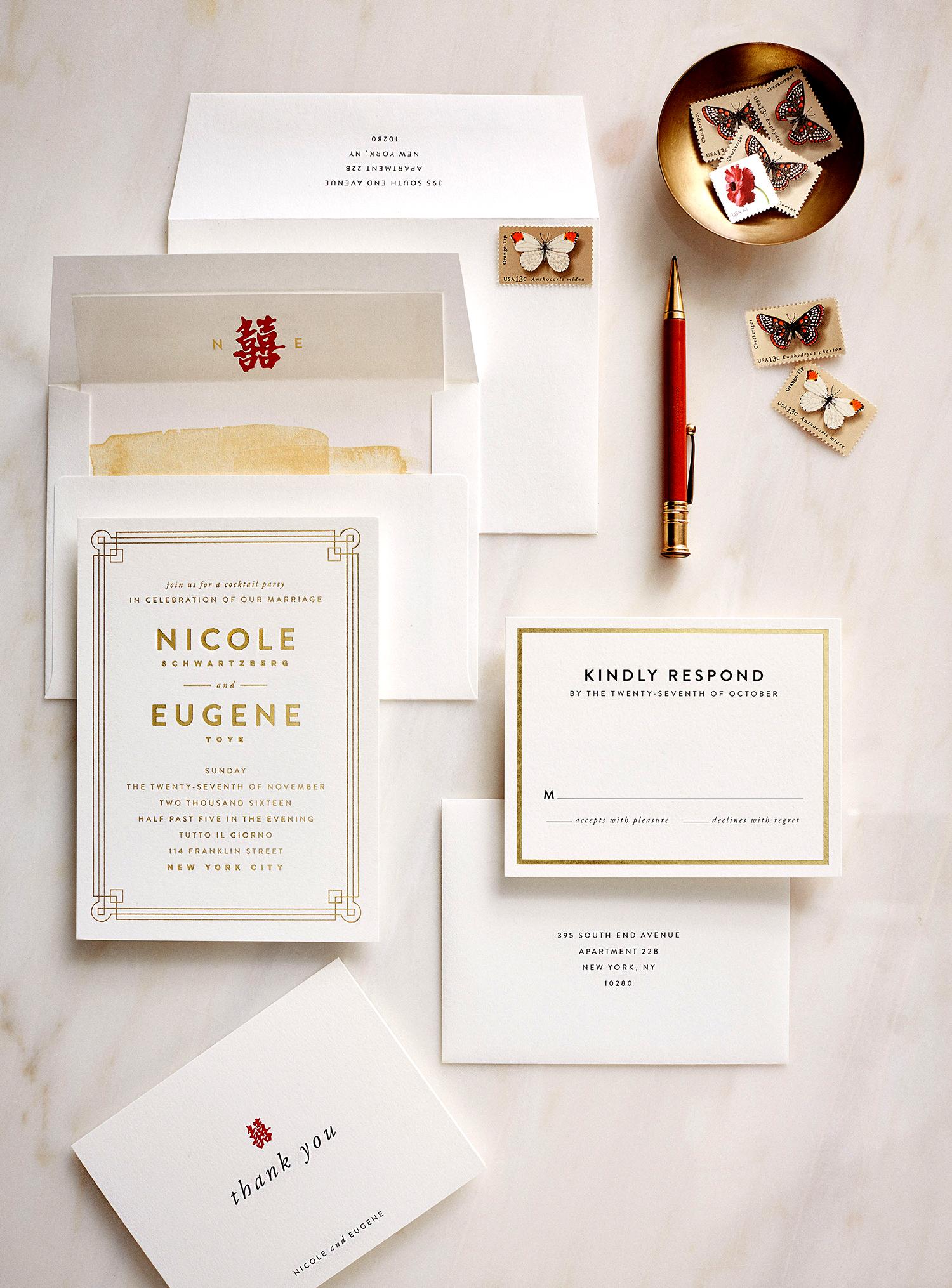 daisy eugene wedding stationery