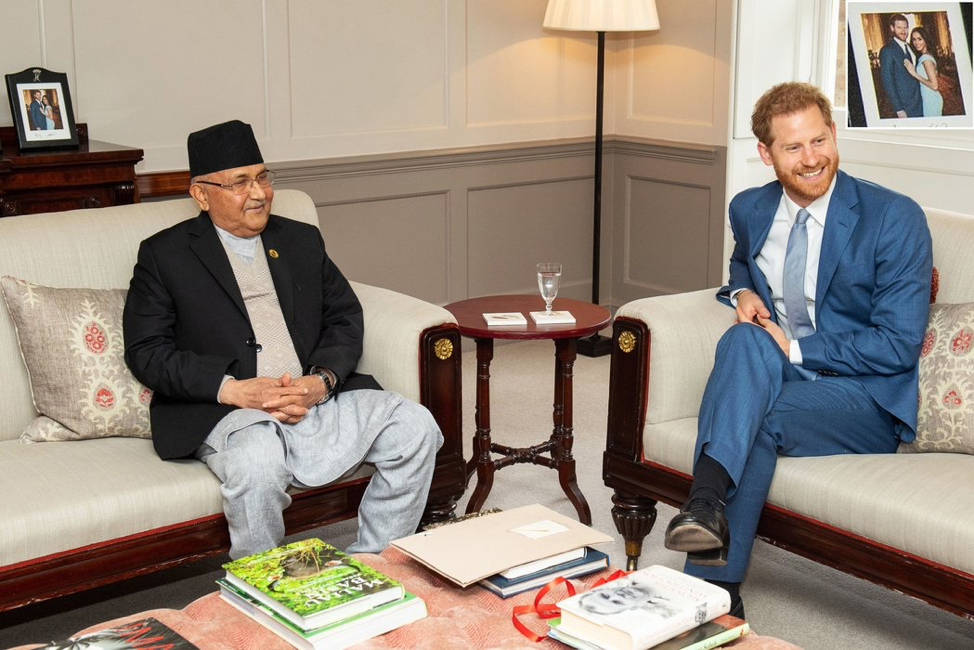 Prince Harry Meghan Markle New Photo
