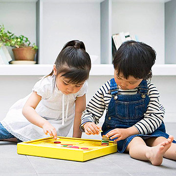 children playing together-1265668413308.xml
