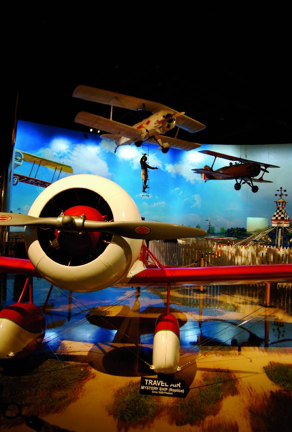 Air Zoo