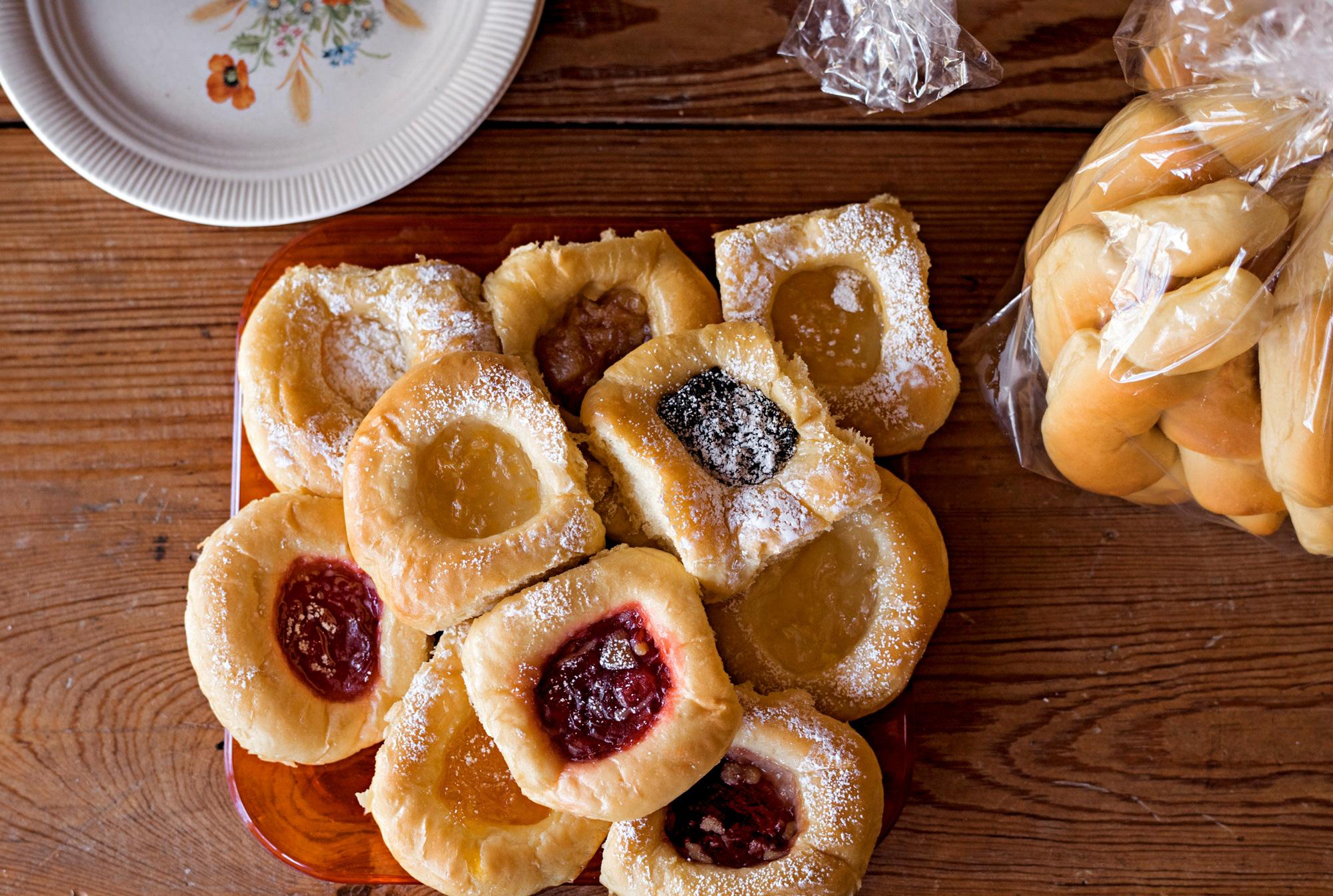 Sykora Bakery