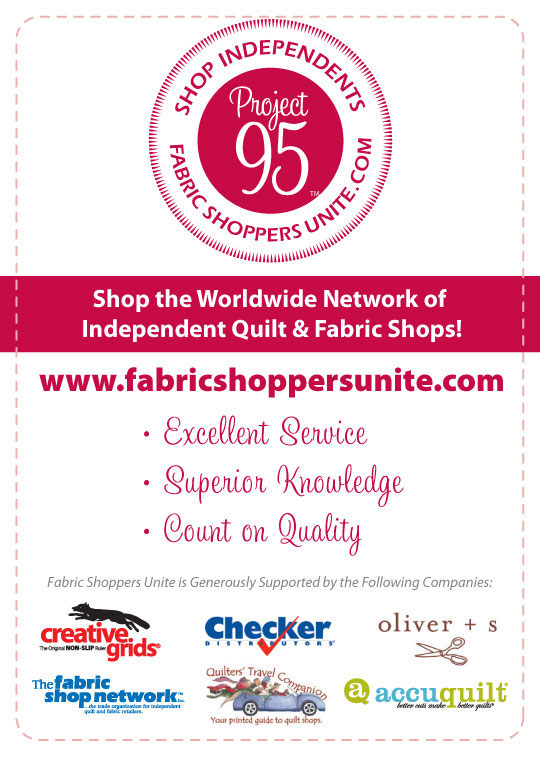 Fabric Shoppers Unite—Shop Independents!