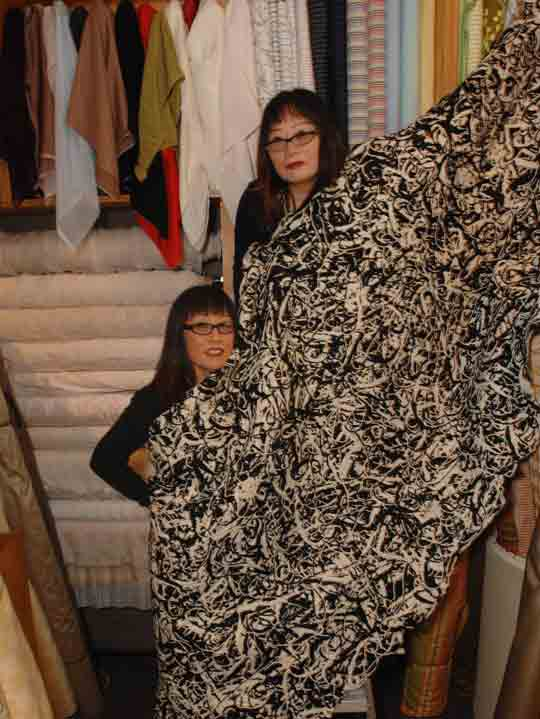More Satin Moon Fabrics