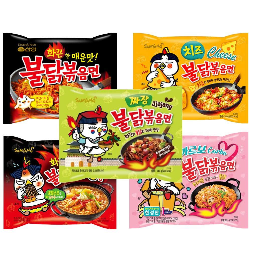 Five packs of different flavored Samyang ramens