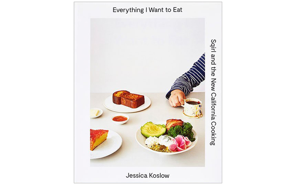 everything I want to eat cookbook