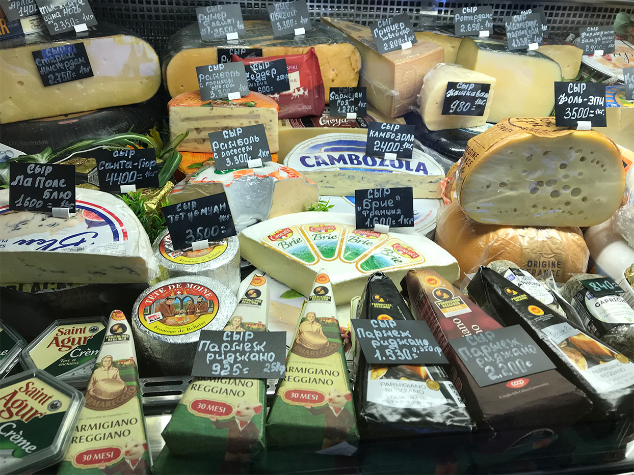 various imported cheeses