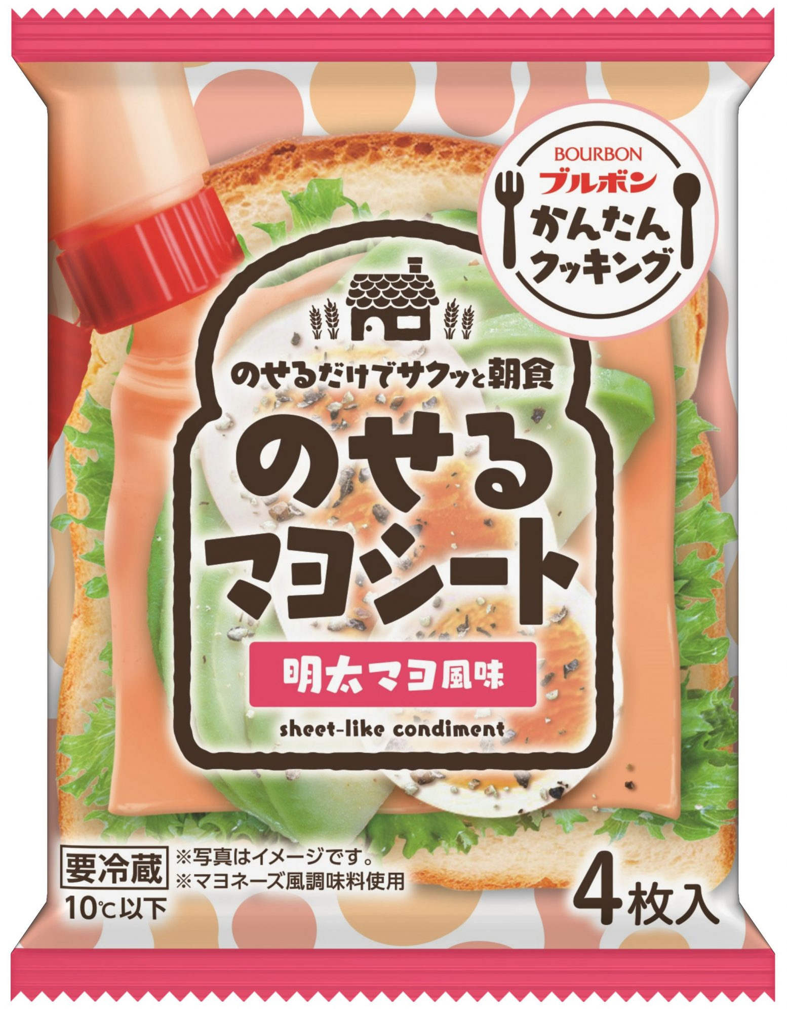 a package of mentaiko mayo slices