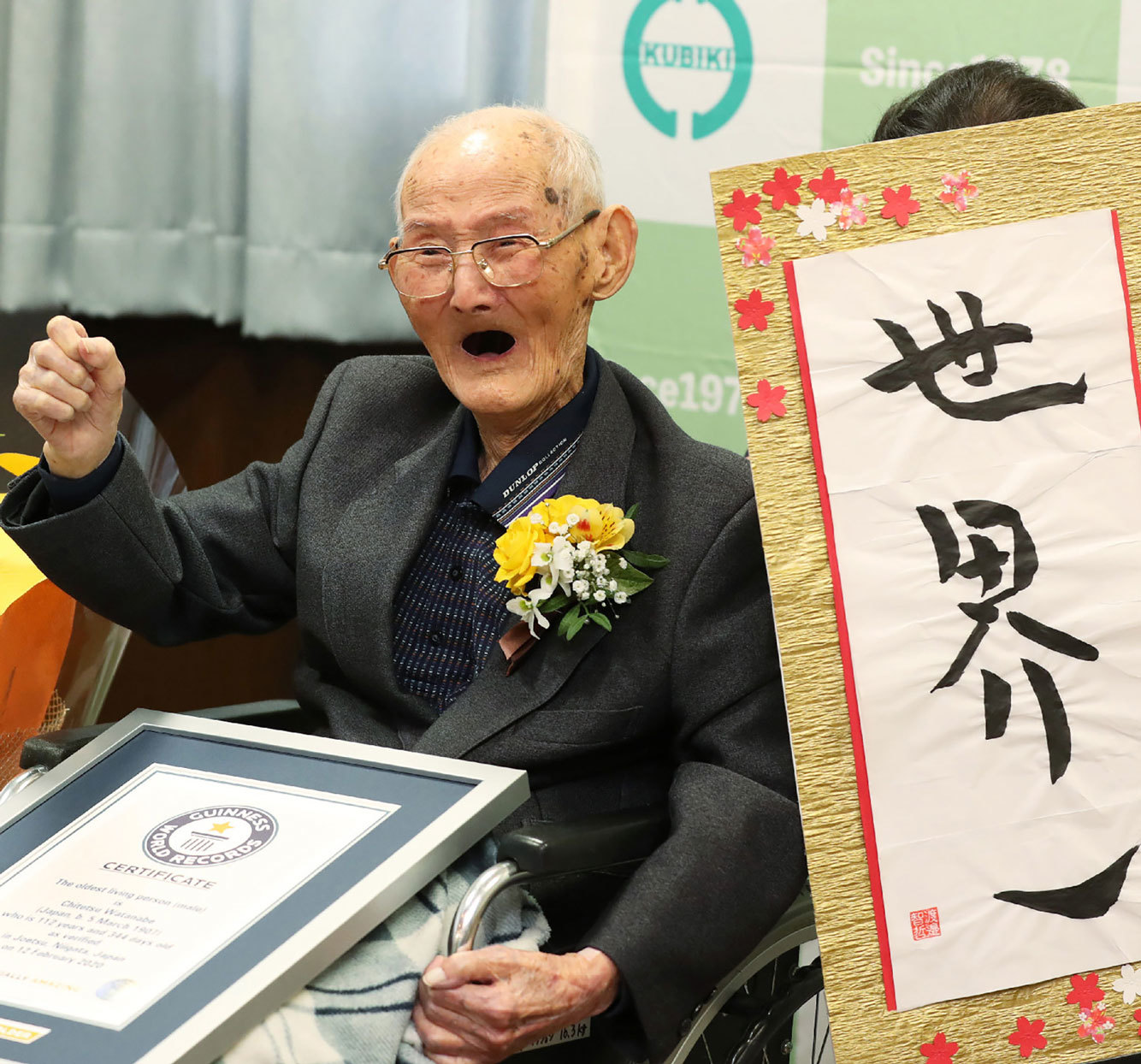 Worlds Oldest Man