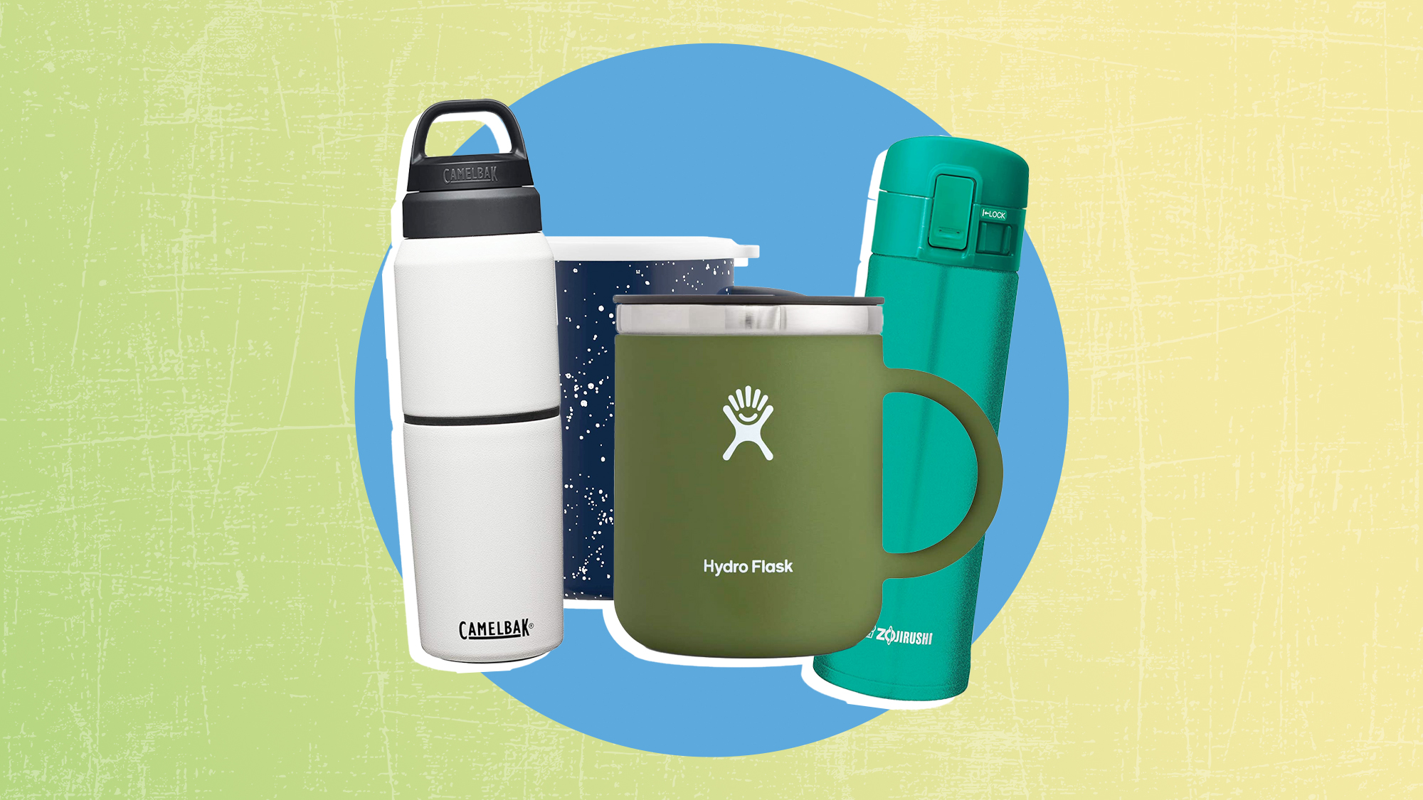 A selection of 4 travel coffee mugs on a designed background