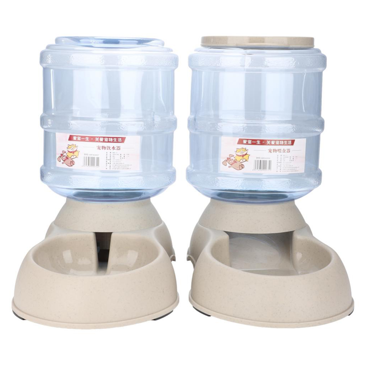 tbest automatic pet feeder