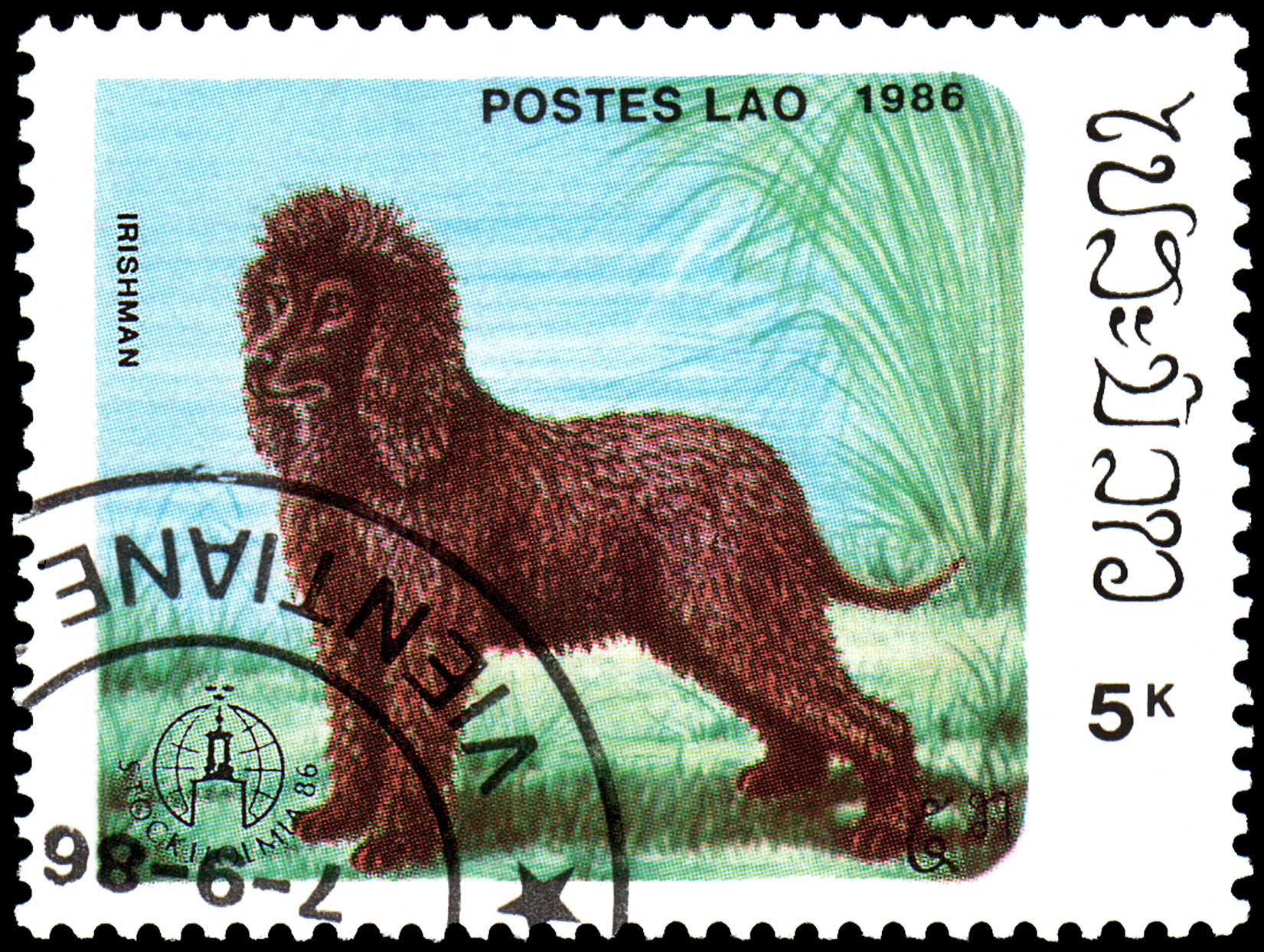 drawing of an Irish water spaniel on a vintage postage stamp