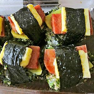 Musubi Sandwich
