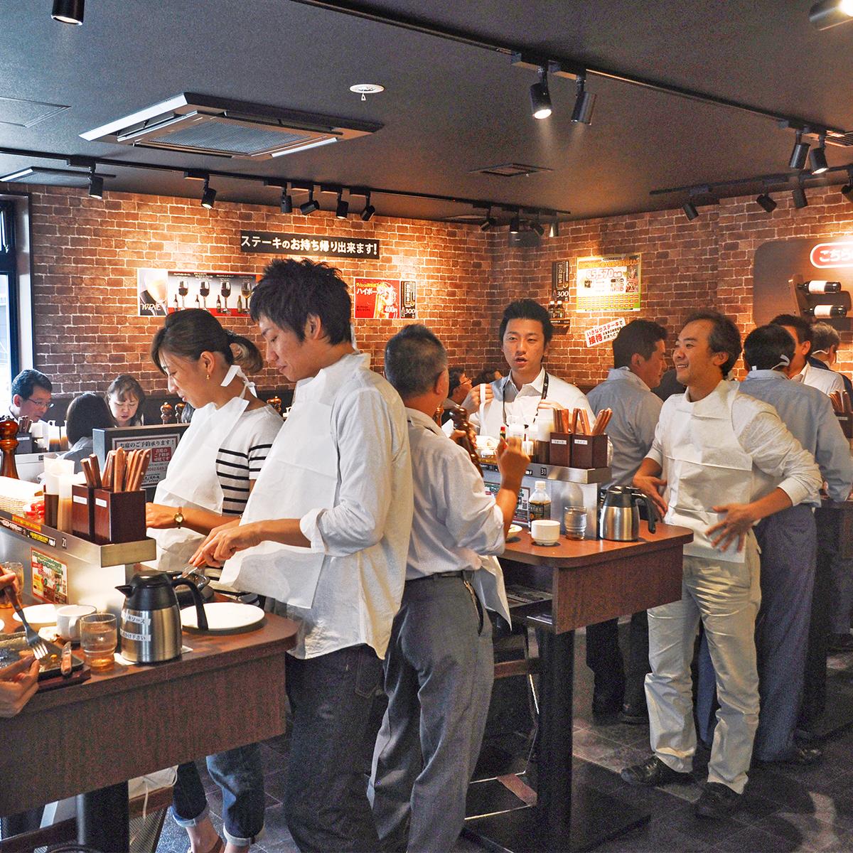 ikinari steak restaurant
