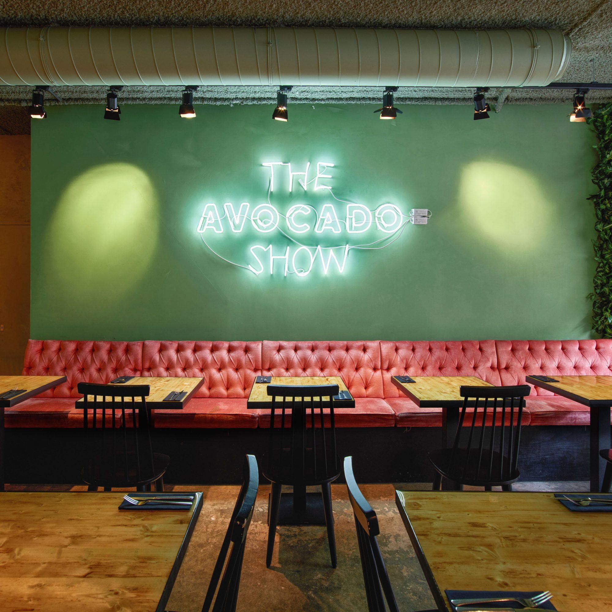 avocado show