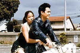 Parry Shen, Karin Anna Cheung, ...