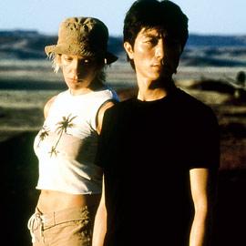 Toni Collette, Gataro Tsunashimi, ...