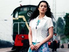 Gong Li, Zhou Yu's Train