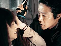 Shinichi Tsutsumi, One Missed Call