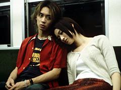 Koyuki, Haruhiko Kato, ...