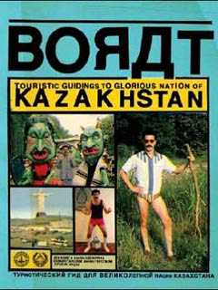 Borat: Touristic Guidings to Minor Nation of U.S. and A. and...Glorious Nation of Kazakhstan